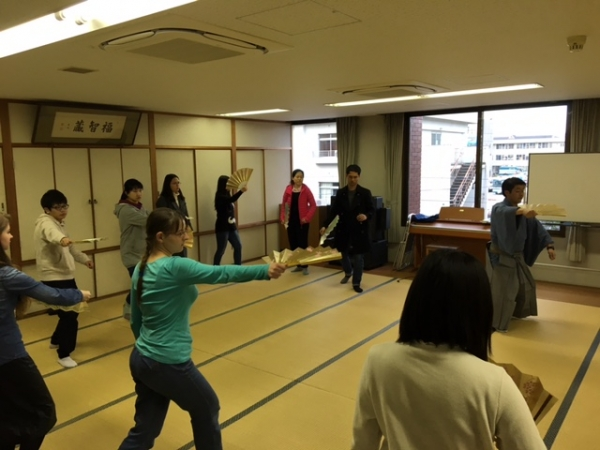 "Kyogen's practice experience ""Japanese martial arts and arts"""