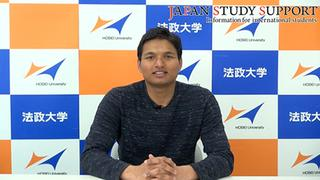 JAPAN STUDY SUPPORT (JPSS) has information on universities