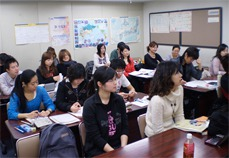 School Details ARC ACADEMY | Programs for study abroad in a