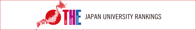 """THE Japan University Rankings"""