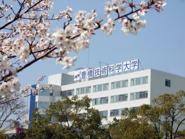 Toyohashi University of Technology