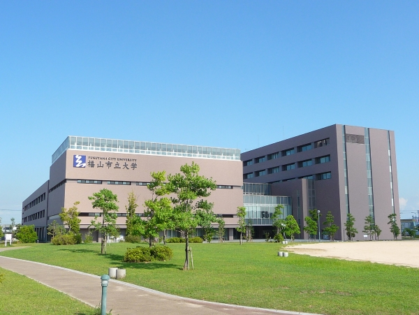 Fukuyama City University