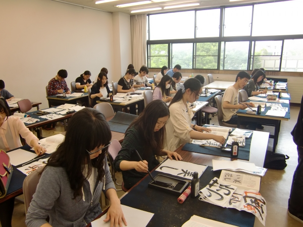 Art and Design Course