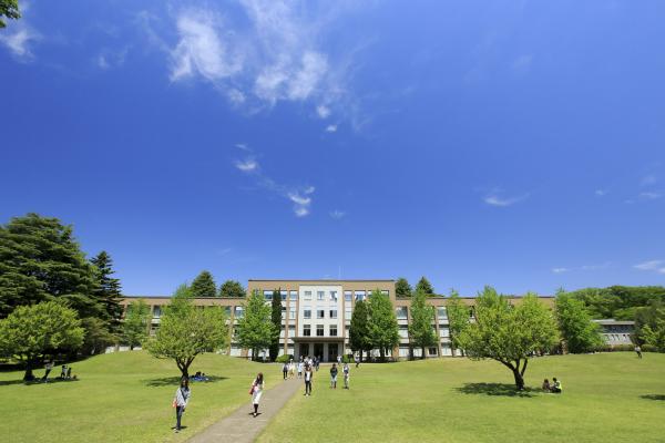 International Christian University