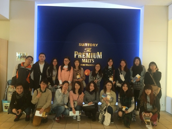 Off-campus study tour of the Suntory Beer Factory in Musashino