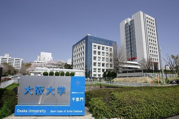 Universitas terbaik di Jepang Osaka University